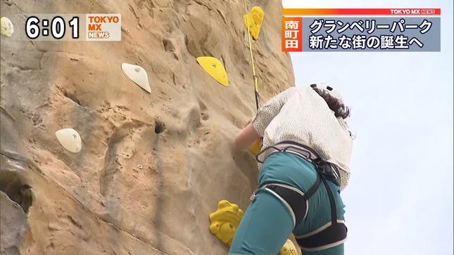 安藤咲良 TOKYO MX NEWS 6