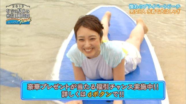 川田裕美 有吉の夏休み2015 07