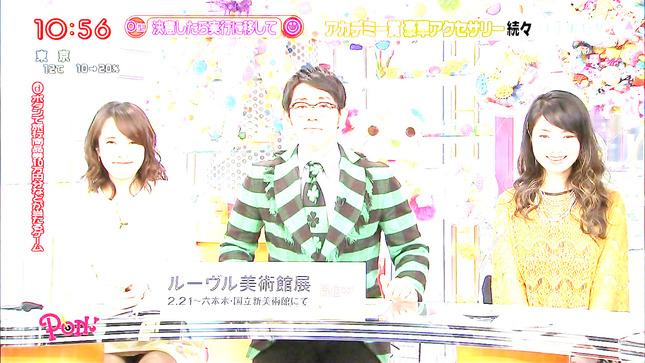 上田まりえ PON! 19