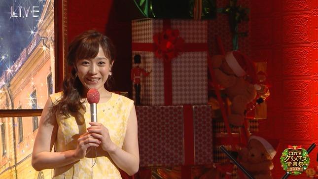 江藤愛 CDTVスペシャル!クリスマス音楽祭2019 2