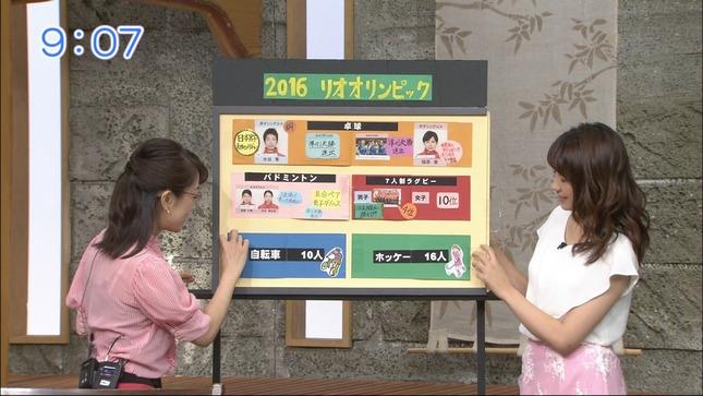唐橋ユミ サンデーモーニング 9