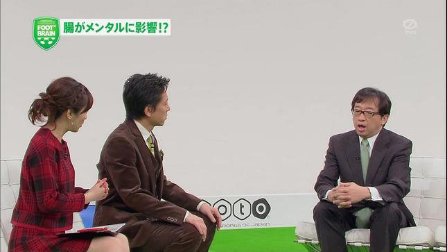 杉崎美香 FOOT×BRAIN 12