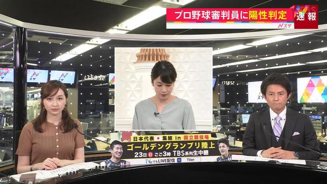 宇賀神メグ TBSニュース ひるおび! 5