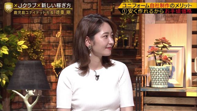 竹﨑由佳 SPORTSウォッチャー FOOT×BRAIN 1