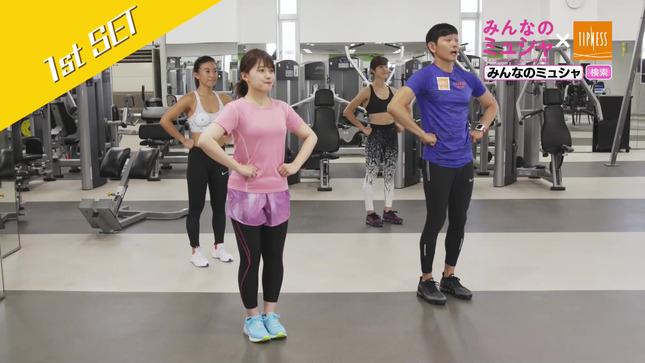 尾崎里紗 ミュシャ体操 5