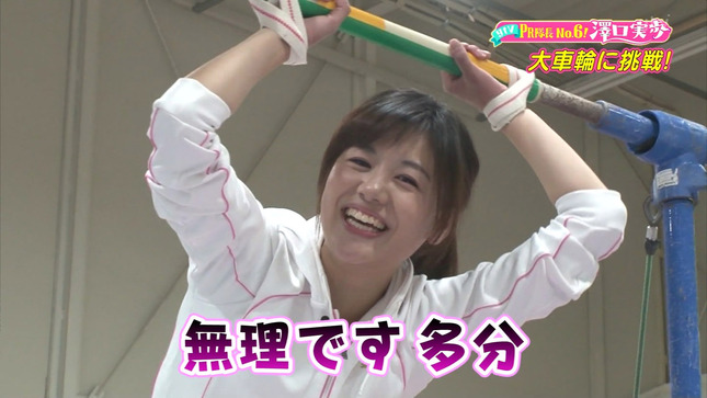 澤口実歩 ytvPR隊長 12