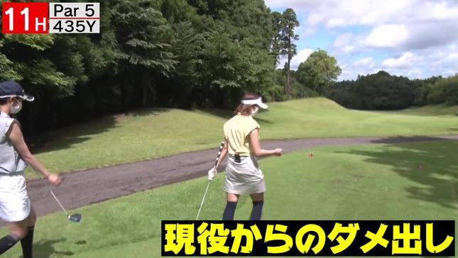 稲村亜美 ドラコン女王への道 3