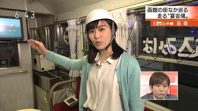 花田実咲 ほっとニュース北海道 11