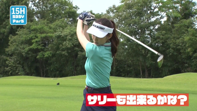 増田紗織 ABCスポーツチャンネル 13