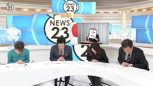 宇内梨沙 News23 ラストキス~最後にキスするデート 1