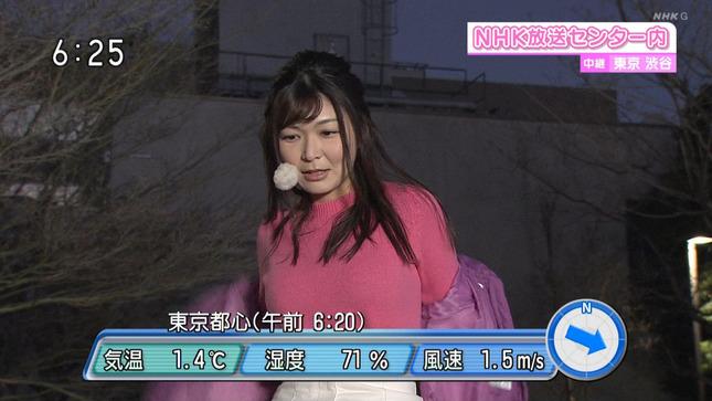 山神明理 おはよう日本 7