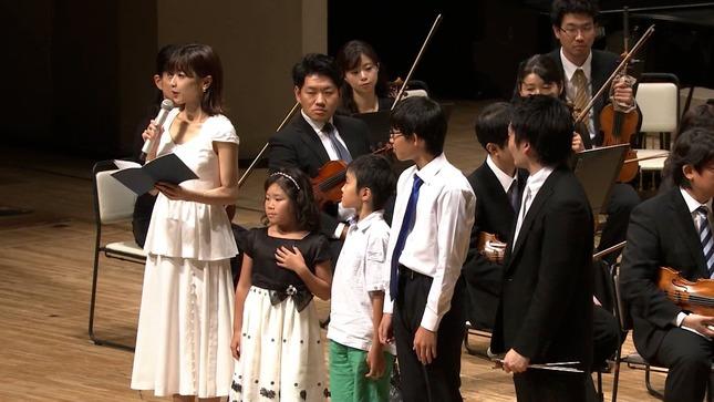 加藤綾子 クラシック音楽館 N響ほっとコンサート26