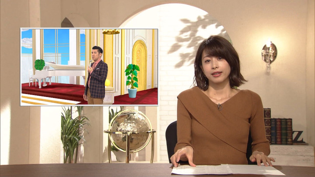 加藤綾子 世界へ発信!SNS英語術 超AI入門 17