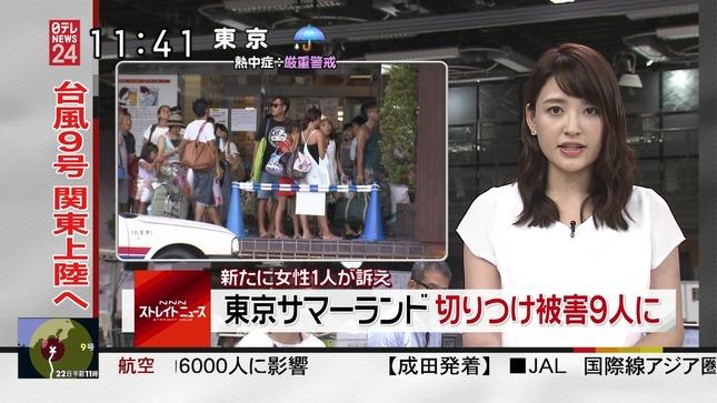 小熊美香 ZIP! 北乃きい NNNニュース 19