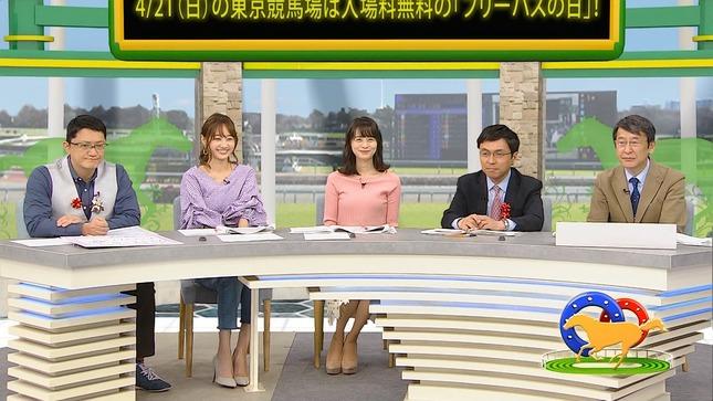 高田秋 BSイレブン競馬中継 高見侑里 うまナビ!イレブン 10