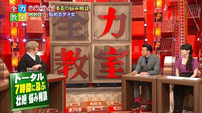 高島彩 全力教室 09