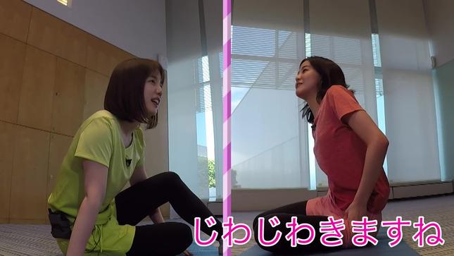 弘中綾香 林美桜 弘中美活部 29