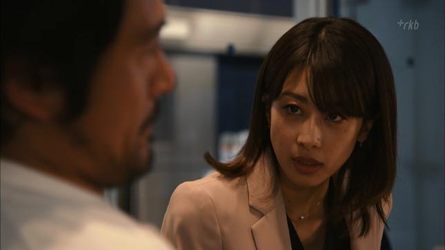 加藤綾子 ブラックペアン 14