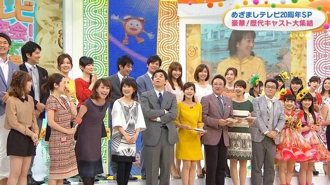 加藤綾子 高島彩 めざましテレビ20周年SP 02