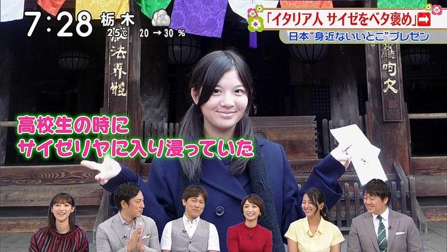 佐藤真知子 ズムサタ 目がテン! キユーピー3分クッキング 9