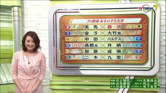 白石小百合 追跡LIVE!SPORTSウォッチャー13