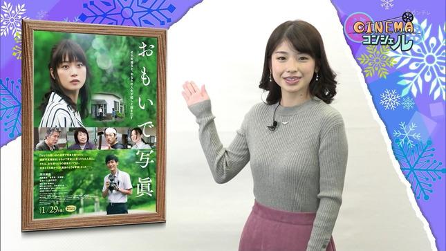 舘山聖奈 舘山聖奈のシネマコンシェル 桃色つるべ 2