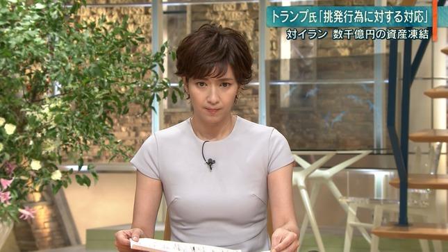 徳永有美 報道ステーション 7