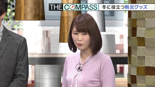 垣内麻里亜 news everyしずおか THE COMPASS 防災の羅針盤 14