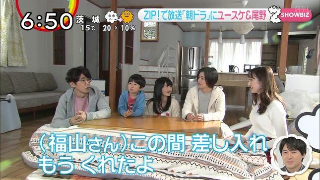 川島海荷 團遥香 後呂有紗 ZIP! 5