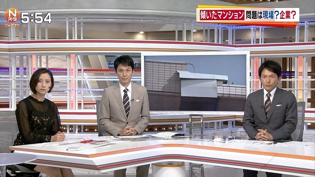 加藤シルビア Nスタ 03