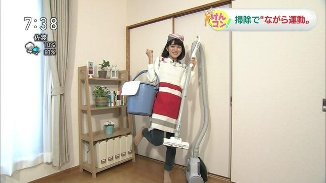 合原明子 おはよう日本 07