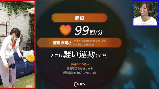 望月理恵 内田敦子 うちだのおうち 5