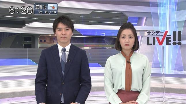 矢島悠子 AbemaNews サンデーLIVE!! グッド!モーニング 10