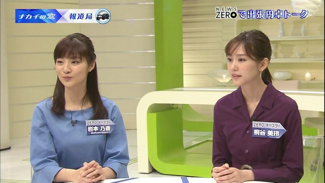 桐谷美玲 岩本乃蒼 ナカイの窓 4