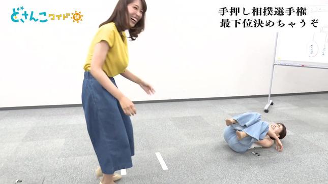 大家彩香 どさんこワイド朝番外編 28