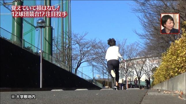 狩野恵里 ネオスポーツ 06