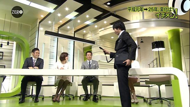 鈴江奈々 NEWS ZERO キャプチャー画像 19