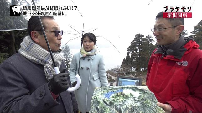 近江友里恵 ブラタモリ 3