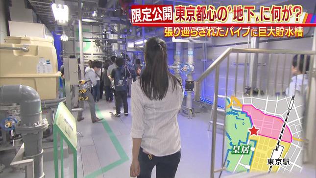 紀真耶 スーパーJチャンネル 11
