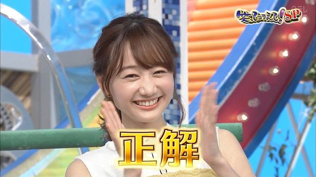 高田秋 笑ってコラえて!3月SP 6