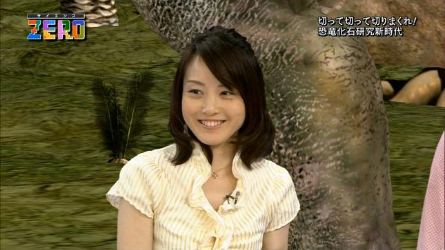 江崎史恵 サイエンスZERO 05