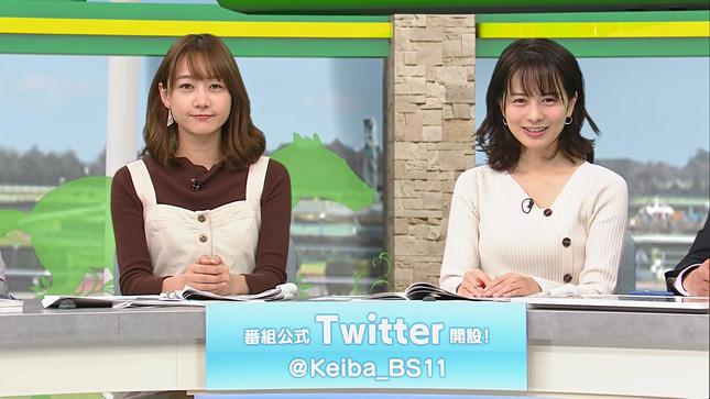 高田秋 BSイレブン競馬中継 高見侑里 5