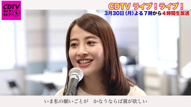 日比麻音子 江藤愛 宇賀神メグ CDTVハモりチャレンジ 12