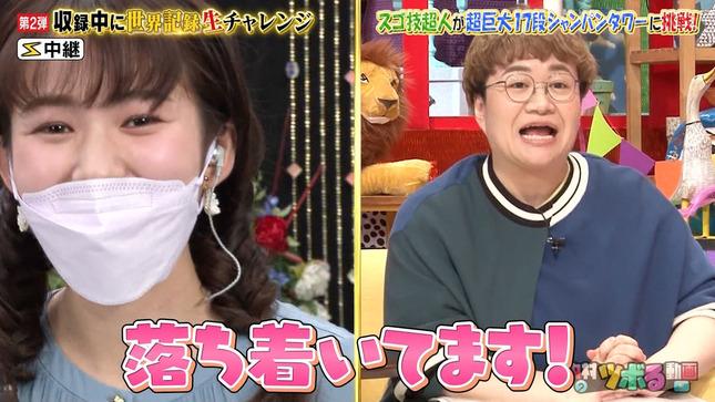 冨田有紀 7スタライブ 内村のツボる動画 WBS 9