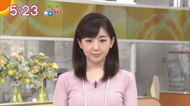 松尾由美子 グッド!モーニング 田中萌 新井恵理那 4
