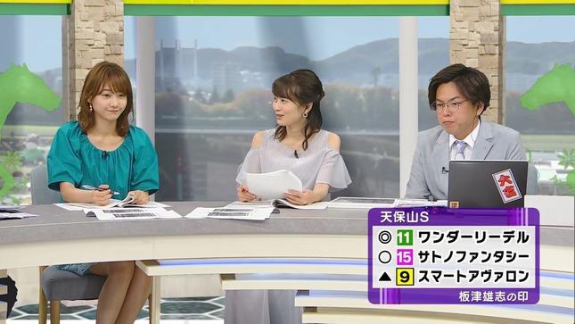 高見侑里 高田秋 BSイレブン競馬中継 くりぃむクイズミラクル9 10