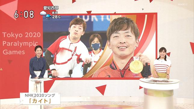 桑子真帆 おはよう日本 14