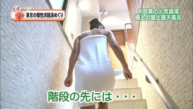 田野辺実鈴 L4YOU!プラス 04