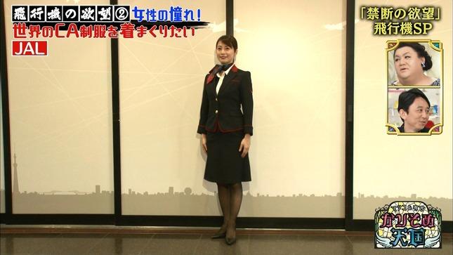 久保田直子 マツコ&有吉 かりそめ天国 12