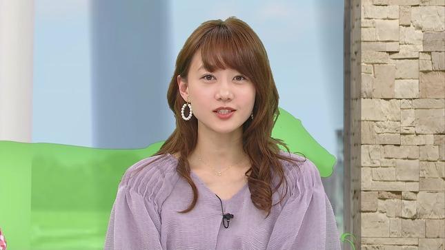 高見侑里 高田秋 BSイレブン競馬中継 8